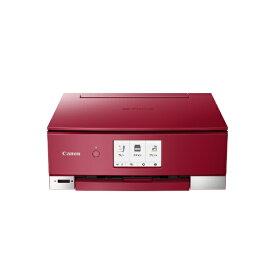 キヤノン CANON インクジェット複合機 TS8330 RED [カード/名刺〜A4][プリンター PIXUSTS8330RD]
