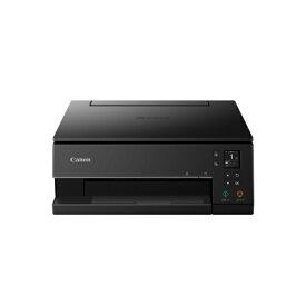キヤノン CANON インクジェット複合機 TS7330 BLACK [カード/名刺〜A4][PIXUSTS7330BK]