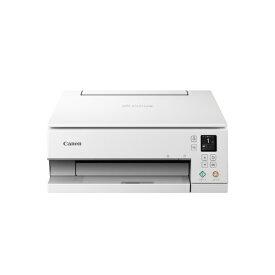 キヤノン CANON インクジェット複合機 TS7330 WHITE [カード/名刺〜A4][PIXUSTS7330WH]