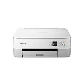 キヤノン CANON インクジェット複合機 TS5330 WHITE [カード/名刺〜A4][プリンター PIXUSTS5330WH]