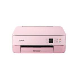 キヤノン CANON インクジェット複合機 TS5330 PINK [カード/名刺〜A4][プリンター PIXUSTS5330PK]