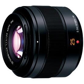 パナソニック Panasonic カメラレンズ LEICA DG SUMMILUX 25mm/F1.4 II ASPH. LUMIX(ルミックス) H-XA025 [マイクロフォーサーズ /単焦点レンズ][HXA025]