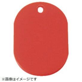 ユニット UNIT ユニット 小判札45×30 赤 100枚組 877-602 8156