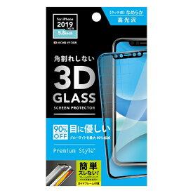 PGA iPhone 11 Pro 5.8インチ 用 治具付き 3Dハイブリッドガラス ブルーライト低減 PG-19AGL03H