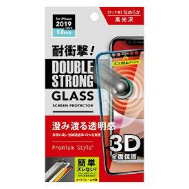 PGA iPhone 11 Pro 5.8インチ 用 治具付き 3Dダブルストロングガラス クリア PG-19AGL05D