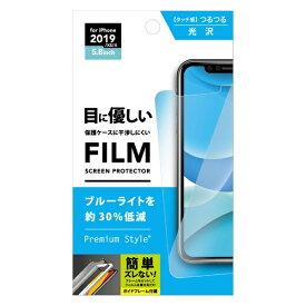 PGA iPhone 11 Pro 5.8インチ 用 治具付き 液晶保護フィルム ブルーライト低減 アンチグレア PG-19ABL01