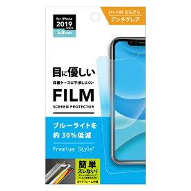 PGA iPhone 11 Pro 5.8インチ 用 治具付き 液晶保護フィルム ブルーライト低減 光沢 PG-19ABL02