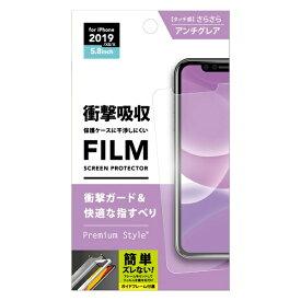 PGA iPhone 11 Pro 5.8インチ 用 治具付き 液晶保護フィルム 衝撃吸収 アンチグレア PG-19ASF03