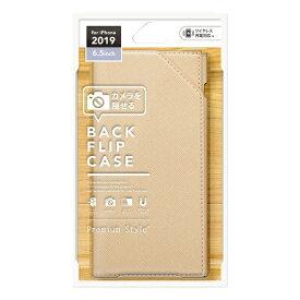 PGA iPhone 11 Pro Max 6.5インチ 用 バックフリップケース アイボリー PG-19CPU03IV