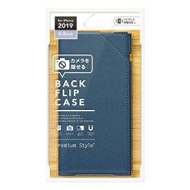PGA iPhone 11 Pro Max 6.5インチ 用 バックフリップケース ネイビー PG-19CPU04NV