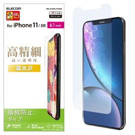 エレコム ELECOM iPhone 11 6.1インチ対応 液晶保護フィルム 高精細 高光沢 PM-A19CFLFTGHD