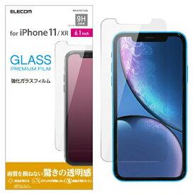エレコム ELECOM iPhone 11 6.1インチ対応 ガラスフィルム 0.33mm PM-A19CFLGG