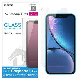 エレコム ELECOM iPhone 11 6.1インチ対応 ガラスフィルム ドラゴントレイル PM-A19CFLGGDT