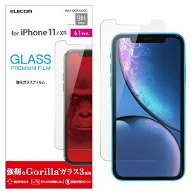 エレコム ELECOM iPhone 11 6.1インチ対応 ガラスフィルム ゴリラ PM-A19CFLGGGO