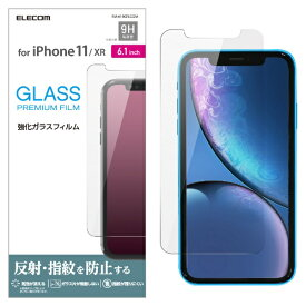エレコム ELECOM iPhone 11 6.1インチ対応 ガラスフィルム 反射防止 PM-A19CFLGGM