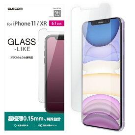 エレコム ELECOM iPhone 11 6.1インチ対応 ガラスライクフィルム 薄型 PM-A19CFLGL