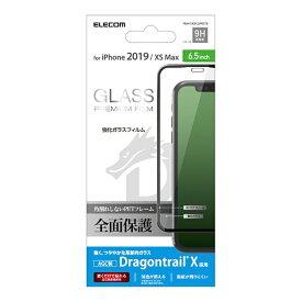 エレコム ELECOM iPhone 11 Pro Max 6.5インチ対応 フルカバーガラスフィルム フレーム付 ドラゴントレイル ブラック PM-A19DFLGFRDTB