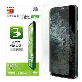 エレコム ELECOM iPhone 11 Pro Max 6.5インチ対応 液晶保護フィルム 防指紋 反射防止 PM-A19DFLF
