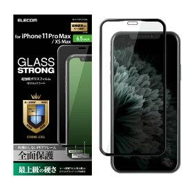 エレコム ELECOM iPhone 11 Pro Max 6.5インチ対応 フルカバーガラスフィルム フレーム付 セラミックコート ブラック PM-A19DFLGFCRBK