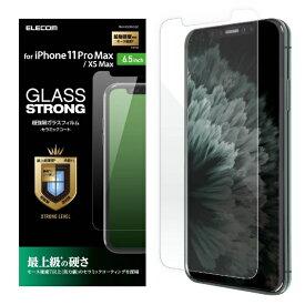 エレコム ELECOM iPhone 11 Pro Max 6.5インチ対応 ガラスフィルム セラミックコート PM-A19DFLGGC