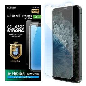 エレコム ELECOM iPhone 11 Pro Max 6.5インチ対応 ガラスフィルム セラミックコート ブルーライトカット PM-A19DFLGGCBL