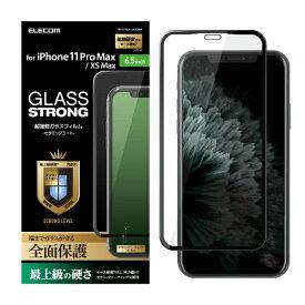 エレコム ELECOM iPhone 11 Pro Max 6.5インチ対応 フルカバーガラスフィルム セラミックコート ブラック PM-A19DFLGGCRBK