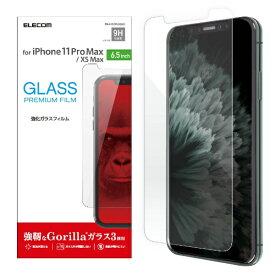 エレコム ELECOM iPhone 11 Pro Max 6.5インチ対応 ガラスフィルム ゴリラ PM-A19DFLGGGO