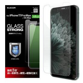 エレコム ELECOM iPhone 11 Pro Max 6.5インチ対応 ガラスフィルム 超強化 PM-A19DFLGH