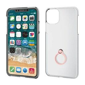 エレコム ELECOM iPhone 11 Pro Max 6.5インチ ハードケース リング付 ピンク PM-A19DPVRPN