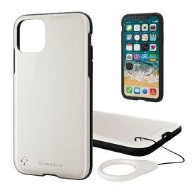 エレコム ELECOM iPhone 11 Pro Max 6.5インチ TOUGH SLIM2 ホワイト PM-A19DTS2WH