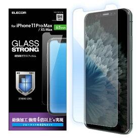 エレコム ELECOM iPhone 11 Pro Max 6.5インチ対応 ガラスフィルム 3次強化 ブルーライトカット PM-A19DFLGTBL