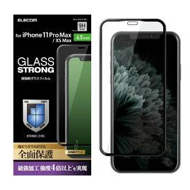 エレコム ELECOM iPhone 11 Pro Max 6.5インチ対応 フルカバーガラスフィルム 3次強化 ブラック PM-A19DFLGTRBK