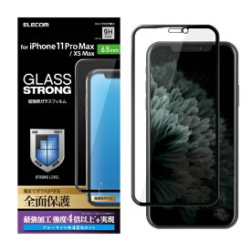 エレコム ELECOM iPhone 11 Pro Max 6.5インチ対応 フルカバーガラスフィルム 3次強化 ブルーライトカット ブラック PM-A19DFLGTRBLB