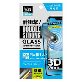PGA iPhone 11 Pro 5.8インチ 用 治具付き 3Dダブルストロングガラス ブルーライト低減 PG-19AGL07D
