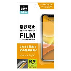 PGA iPhone 11 Pro 5.8インチ 用 治具付き 液晶保護フィルム 指紋・反射防止 PG-19AAG01