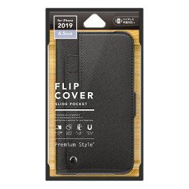 PGA iPhone 11 Pro Max 6.5インチ 用 スライドポケットフリップカバー PG-19CFP10BK ブラック