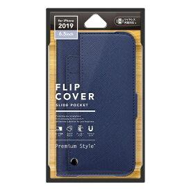 PGA iPhone 11 Pro Max 6.5インチ 用 スライドポケットフリップカバー PG-19CFP11NV ネイビー