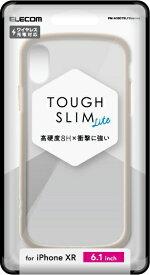 エレコム ELECOM TOUGH SLIM LITE フレームカラー アイボリー PM-A18CTSLFCIV
