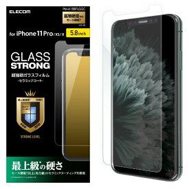 エレコム ELECOM iPhone 11 Pro 5.8インチ対応 ガラスフィルム セラミックコート PM-A19BFLGGC