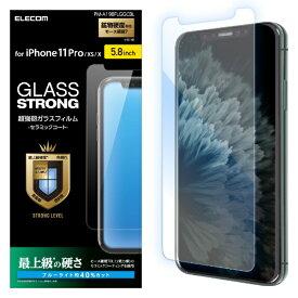 エレコム ELECOM iPhone 11 Pro 5.8インチ対応 ガラスフィルム セラミックコート ブルーライトカット PM-A19BFLGGCBL