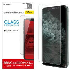 エレコム ELECOM iPhone 11 Pro 5.8インチ対応 ガラスフィルム ゴリラ PM-A19BFLGGGO