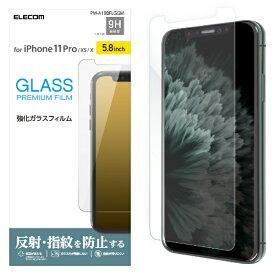 エレコム ELECOM iPhone 11 Pro 5.8インチ対応 ガラスフィルム 反射防止 PM-A19BFLGGM