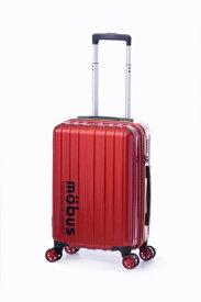 MOBUS モーブス スーツケース ハードキャリー 32L mobus(モーブス) レッド MBC-1908-18 [TSAロック搭載]