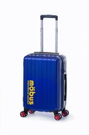 MOBUS モーブス スーツケース ハードキャリー 32L mobus(モーブス) ブルー MBC-1908-18 [TSAロック搭載]