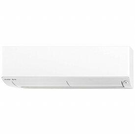 三菱 Mitsubishi Electric MSZ-XD6320S-W エアコン 2020年 ズバ暖 霧ヶ峰 XDシリーズ[寒冷地モデル] ピュアホワイト [おもに20畳用 /200V][MSZXD6320SW+MUZXD632]【zero_emi】
