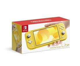 任天堂 Nintendo [おひとり様一台限り]Nintendo Switch Lite イエロー[ニンテンドースイッチ ライト 本体 ゲーム機本体]