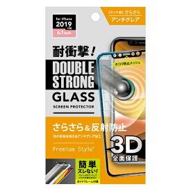 PGA iPhone 11 6.1インチ 用 治具付き 3Dダブルストロングガラス アンチグレア PG-19BGL06D