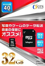 GTS ジーティーエス microSDHCカード GSMS032PAD [32GB /Class10][GSMS032PAD]