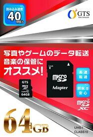 GTS ジーティーエス microSDXCカード GSMS064PAD [64GB /Class10][GSMS064PAD]