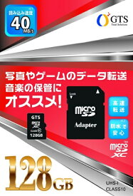 GTS ジーティーエス microSDXCカード GSMS128PAD [128GB /Class10][GSMS128PAD]